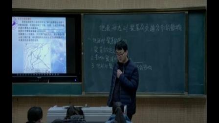 《地形对聚落及交通线路分布的影响》2016人教版地理高一,登封市第一高级中学:曹晓峰