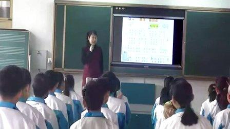 人音版七年级音乐《桑塔.露琪亚》山东张丽华