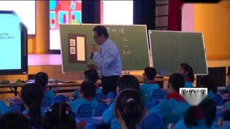 """《观察物体(三)》五下-小学数学""""同上一节课""""观摩交流活动教学视频-胡爱民"""