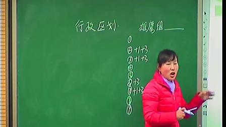 《行政区划》2016人教版地理八上,新密市金凤路初级中学:尚小凯