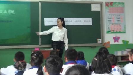 小学道德与法治部编版二下《5 健康游戏我常玩》黑龙江李玖玲