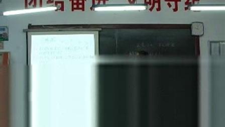 《星星之火-可以燎原》北师大版历史八年级-李广晶