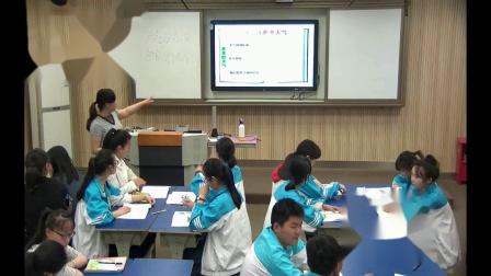 人教版地理七上-3《天气与气候-通用》教学视频实录-淮北市