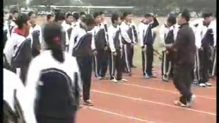 《短跑——途中跑》教学课例(九年级体育,横岗中学:黄卫东)