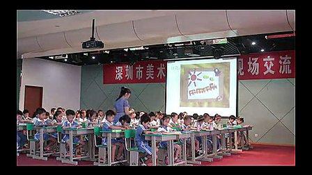 《小礼物》小学二年级美术优质课教学视频-陈程
