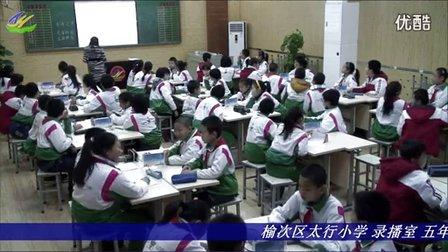 小学五年级音乐《普乐》教学视频,王晋
