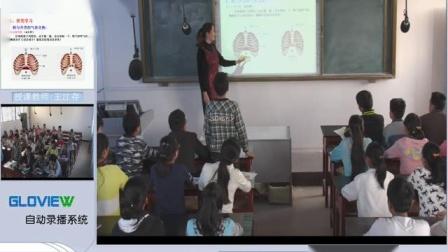 人教2011课标版生物七下-4.3.2《发生在肺内的气体交换》教学视频实录-王江存