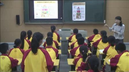 人教2011课标版生物七下-4.2.3《与生物学有关的职业 营养师》教学视频实录-李美凤