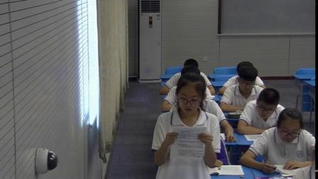 人教版地理七上-5《发展与合作》教学视频实录-刘慧