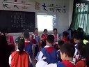 小学二年级音乐优质课高质量视频《过新年》_郭页