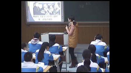 《社会生活的变化》人教版八年级历史-郑州六十二中-秦荣清