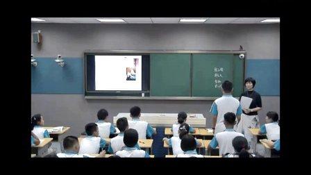 人教版初中八年级历史下册《科学技术的成就(一)》教学视频,湖北省