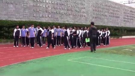 《弯道跑》教学课例(九年级体育,红桂中学:李高景)
