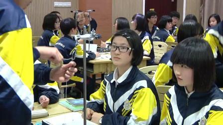 华师大版科学九上5.2《滑轮》课堂教学视频实录-金漪芸