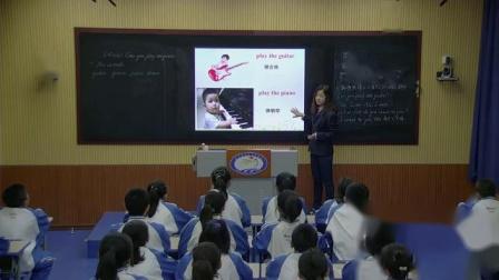 人教版英语七下Unit 1 Section A(1a-2d)教学视频实录(李贺)