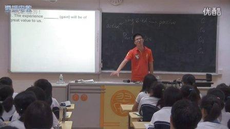 深圳2015优质课《A Study of Grammar Exercising分词1》高三英语通用,翠园中学:涂雪明