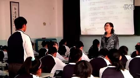人教版初中思想品德九年级《学会合理消费》安徽刘群