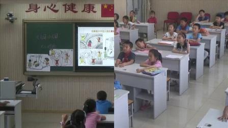 小学美术人美版二下《第6课 大人国 小人国》北京高云