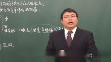 人教2011课标版生物七下-4.2.2《消化和吸收》教学视频实录-廖阳