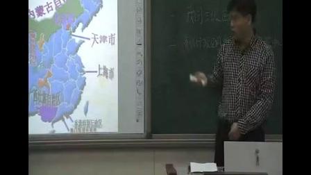 《行政区划》2016人教版地理高八上,新密市大隗镇第一初级中学:刘晓军