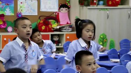 《8.总复习》人教2011课标版小学数学一下教学视频-福建福州市_仓山区-范晓莉