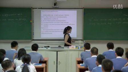 《非谓语动词在写作中的运用》教学实录(高三英语,平冈中学:匡茜)