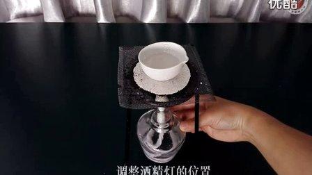 小学四年级科学《分离食盐与水的方法》微课视频,深圳市小学科学微课大赛视频