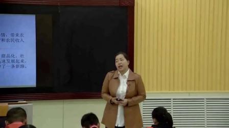 初中历史部编版八下《第8课 经济体制改革》黑龙江鞠红玲