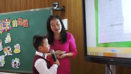 浙教版品德与社会二上第三单元第2课《秋天的保健》课堂教学视频实录-胡维