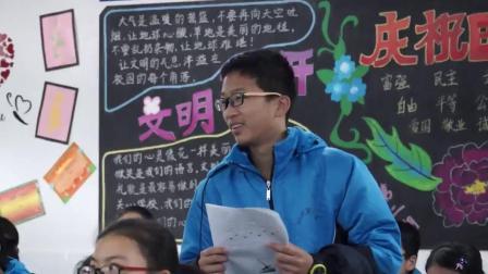 华师大版科学九上5.1《杠杆》课堂教学视频实录-王寅