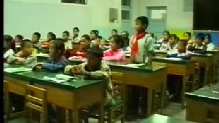 《生活中的安全》优质课(北师大版品德与社会三年级,乌鲁木齐64小学:马新春)