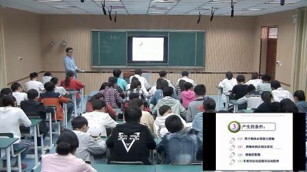 人教2011课标版物理 八下-8.3《摩擦力》教学视频实录-翁振伟