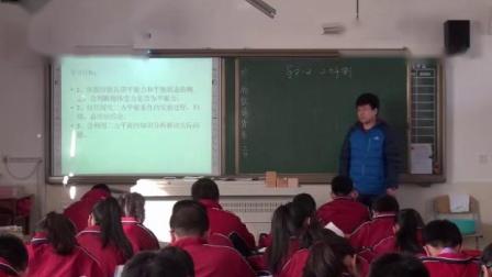人教2011课标版物理 八下-8.2《二力平衡》教学视频实录-丹东市