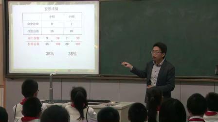 人教版数学六上《百分数的意义》课堂教学视频实录-胡科荣