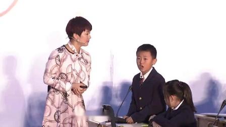 《平均数》小学数学四年级优质课教学观摩视频-第十八届小学数学课堂教学观摩课