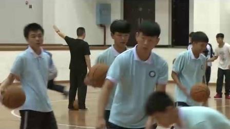 《体前变向换手运球》高中体育-杨建军