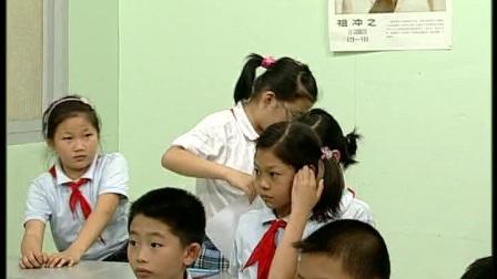 《大脑》苏教版科学三年级-南京市中山小学:高伟