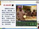 非洲音乐高一2_第五届全国中小学音乐优质课视频