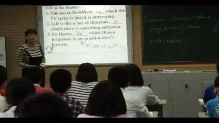 《unit5语法》人教版高一英语-省实验中学-张颖