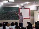 理解近现化主要经济发展模式 人教版 高三历史与社会优质课视频