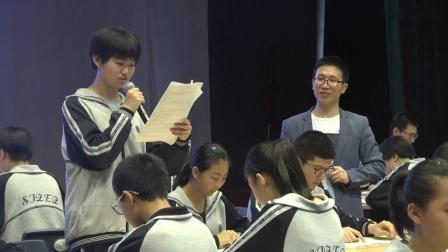 《沁园春雪》语文九年级-第三届初中语文教学竞赛一等级教学视频-梅广华