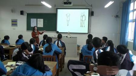 湘教版美术九上第4课《我们在一起》课堂教学视频实录-杨央青