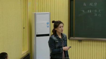 《找规律》人教2011课标版小学数学一下教学视频-吉林吉林市_桦甸市-陈丹