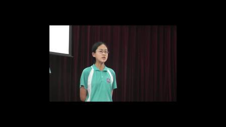 河大版(2016)语文七上第2单元 一幅多彩的时代画卷——走进高尔基和他的《童年》教学视频实录-田岩稳