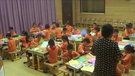 小学美术人美版一下《第18课 拼拼贴贴》北京张利