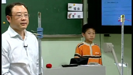 《有趣的食物链》苏教版科学五年级-南京市凤游寺小学:杨健