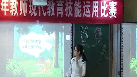 n the forest二年级英语微课海湾小学徐甜甜