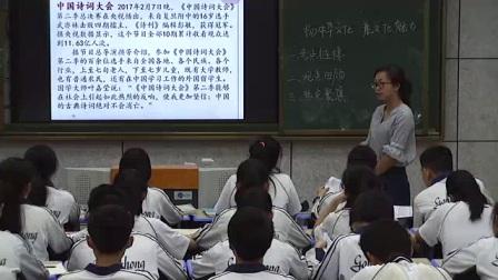 初中思品教科版九年级《第十七课 战争与和平》江西郑长秀