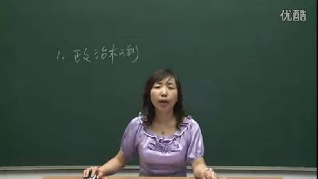 人教版初中思想品德九年级《依法参与政治生活》名师微型课 北京闫温梅