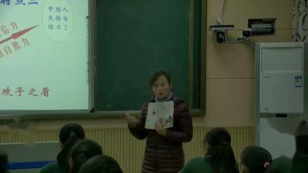 《中国人失掉自信力了吗》优质课(人教版语文九上第15课,佘四元)